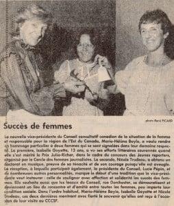 Photo de Marie-Hélène Boyle, Isabelle Goyette et Nicole Trudeau
