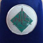 Médaille de l'Institut Nazareth et Louis Braille